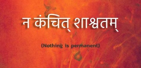 Vedic Sanskrit- A Language That Has Soul !